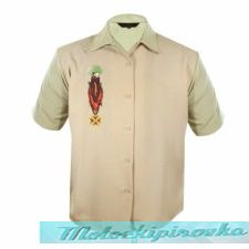 Rockhouse Smoke Cigars Beige or Green Button up Short Sleeve Shirt