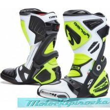 Мотоботы Forma Ice pro flow, white-black-yel.fluo