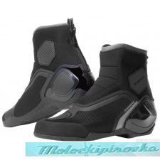 DAINESE DINAMICA D-WP SHOES - BLACK/ANTHRACITE мотоботинки 42