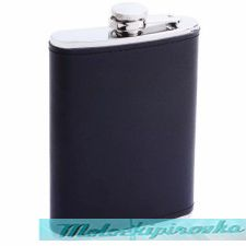 Stainless Steel 8 oz. Flask with Solid Genuine Leather Wrap
