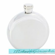 Maxam 5oz Round Solid Stainless Steel Flask