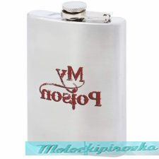 My Poision 8 oz. Stainless Steel Flask