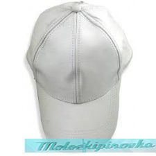 Classic Unisex White Leather Baseball Cap