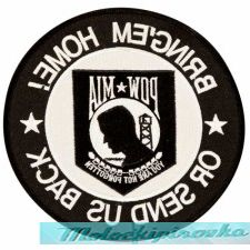 Байкерская нашивка Officially Licensed POW Bring Em Home or Send Us Back Large Circle Patch