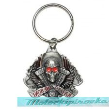 Key Chain Bad To The Bone