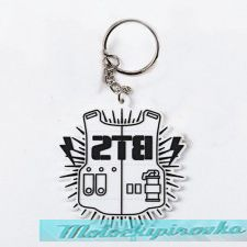 Key Chain Army Logo