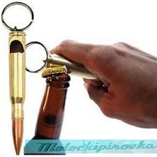 Key Chain 050Cal Bullet with Bottle Opener