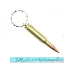 Key Chain 308Cal Brass Bullet