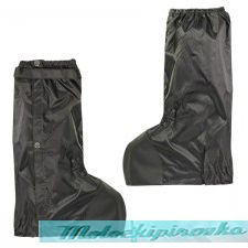 Xelement Rain Boot Covers
