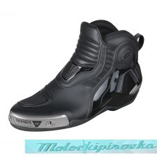 DAINESE DYNO PRO D1 SHOES - BLACK/ANTHRACITE