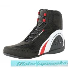 DAINESE MOTORSHOE D-WP SHOES JB